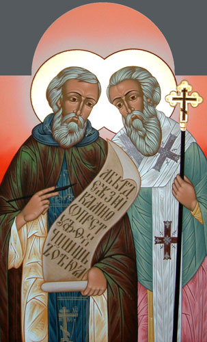 Valentine's Day… And Cyril and Methodius?